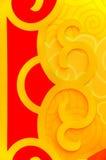 Grafisch Abstract Ontwerp Stock Fotografie