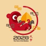 Grafisch pictogram van Chinees jaar van de Aap 2028 Stock Foto