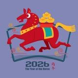 Grafisch pictogram van Chinees jaar van het Paard 2026 Royalty-vrije Stock Foto