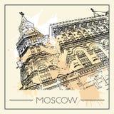 Grafische illustratie met decoratieve architectuur 32 royalty-vrije illustratie