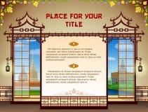 Grafische lay-out met traditionele Thaise elementen Royalty-vrije Stock Afbeeldingen
