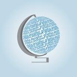 Grafisk formgivare för boll Fotografering för Bildbyråer