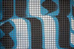 Grafitimuur Royalty-vrije Stock Foto's