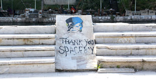 Grafitti of David Bowie as Ziggy Stardust in Struga ,Macedonia. Gratitude text and paint on a Royalty Free Stock Image