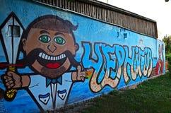 Grafitti i Chernigiv (Ukraina) Arkivfoto