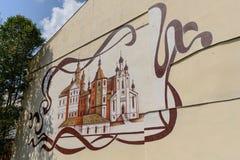 Grafitti i kharkiv Royaltyfri Fotografi