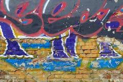 Grafitti i staden Italien Royaltyfri Bild