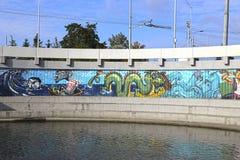 Grafitti på väggen i Kazan Arkivfoto