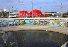 Grafitti på väggen i Kazan Royaltyfri Fotografi