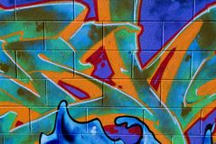 Grafitti Wall Painting 0459 stock photography