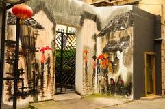 Grafittis asiáticos em Shanghai China fotos de stock