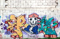 Grafittis coloridos, Rosario, Argentina Imagem de Stock Royalty Free
