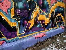 Grafittis da arte coloridos Imagens de Stock
