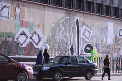 Grafittis da volta Imagens de Stock