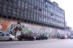 Grafittis da volta Fotografia de Stock
