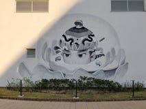 Grafittis murais bonitos no parque de Meriken, Kobe foto de stock royalty free
