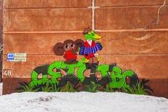 Grafittis na parede de uma casa residencial Foto de Stock Royalty Free