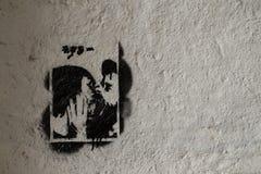 Grafittis quadro do beijo Imagens de Stock Royalty Free