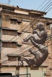 Grafity com construção velha Imagem de Stock