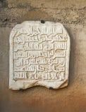 Grafsteen met Hebreeuwse brieven Stock Afbeelding
