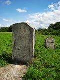 Grafsteen op de Joodse begraafplaats in Belz, de Oekraïne Royalty-vrije Stock Foto