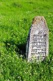 Grafsteen van de 18de eeuw Joodse begraafplaats Stock Afbeeldingen
