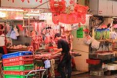 Graham Street in downtown Hong Kong Stock Photos