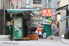 Graham Street in downtown Hong Kong Royalty Free Stock Photos