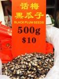 Graines noires de melon Photos libres de droits