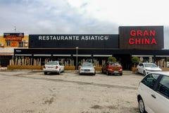 Gran Κίνα ασιατική στη σιέστα Λα στοκ φωτογραφία