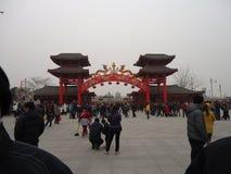 Gran año chino Dragon Year Foto de archivo libre de regalías