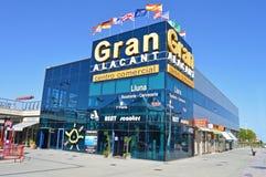 Gran Alacant Centro Comercial - Shopping Center Mall Royalty Free Stock Photo