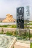 Gran Cyrus tumba de Pasargad Imagen de archivo libre de regalías