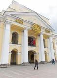 Gran Gostiny Dvor, St Petersburg Fotografía de archivo libre de regalías