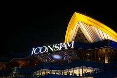 Gran inauguración de TAILANDIA del ICONO en Tailandia fotografía de archivo libre de regalías