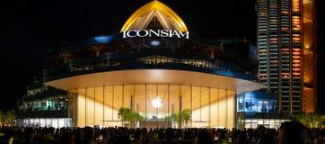 Gran inauguración de TAILANDIA del ICONO en Tailandia foto de archivo