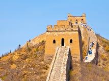 Gran Muralla, China fotografía de archivo libre de regalías