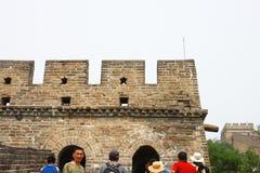 Gran Muralla de Badaling Imagen de archivo libre de regalías
