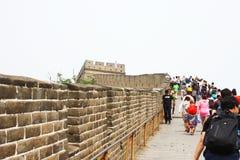 Gran Muralla de Badaling Foto de archivo libre de regalías