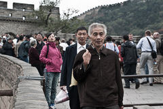 Gran Muralla de Badaling en el fin de semana Imagen de archivo