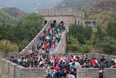 Gran Muralla de Badaling en el fin de semana Foto de archivo libre de regalías