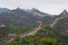 Gran Muralla de Badaling en el fin de semana en otoño Imagenes de archivo