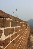 Gran Muralla salvaje Imagenes de archivo