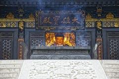 Gran pagoda del ganso, Xi'an Foto de archivo