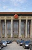 Gran pasillo de la gente de China Imagenes de archivo