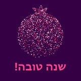 Granaatappelillustratie, kleine punten Shana Tova-groetkaart Groet van het Rosh hashanah de Joodse Nieuwjaar stock illustratie