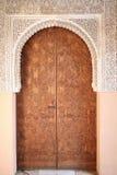 Granada - Alhambra Lizenzfreies Stockbild