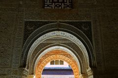 Granada. Alhambra Stock Photo