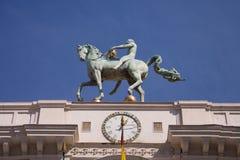 Granada City Hall horse Royalty Free Stock Photo