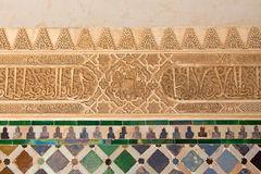 Granada - The detail of mudejar stucco in Nasrid palace of Alhambra Stock Photos